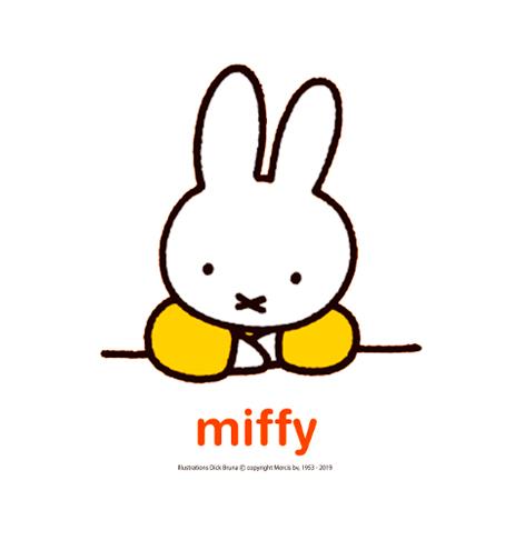 miffy_portada-472x504